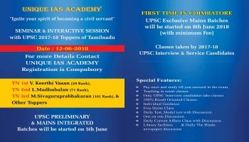 Unique IAS academy in coimbatore,tnpsc,coaching center,bank exam